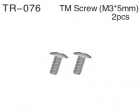 Screw Set (M3 x 5mm)
